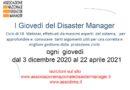 I Giovedì del Disaster Manager